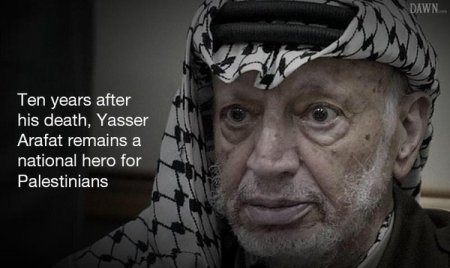 Arafat Ten Years Later.jpg